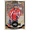 16 UPPER DECK O-PEE-CHEE PLATINUM HOCKEY RET