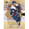 17 UPPER DECK MVP HOCKEY RETAIL