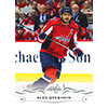 19 UPPER DECK SERIES 1 HOCKEY STARTER