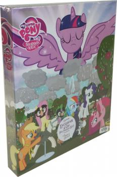 EPMLPFMA2-MY LITTLE PONY #2 TC ALBUMS