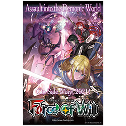 FOWBPADW-FORCE OF WILL ASSAULT INTO THE DEMONIC WORLD BP