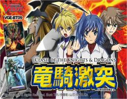 VGEBT09-CARDFIGHT VANGUARD BT09 -OOP