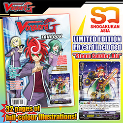 VGECFVBFFB-CARDFIGHT VANGUARD G / FUTURE CARD BUDDYFIGHT 100