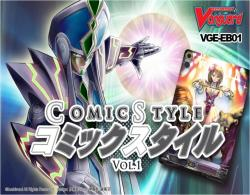 VGEEB01-CARDFIGHT VANGUARD EB01