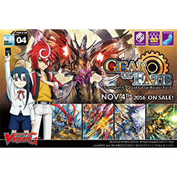 VGEGCB04-CARDFIGHT VANGUARD G CLAN BOOSTER 4: GEAR OF FATE