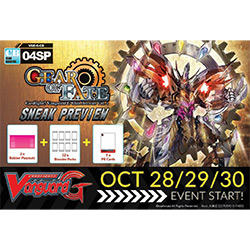VGEGCB04SP-CARDFIGHT VANGUARD GCB04 SPKIT