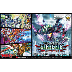 VGEGEB03-CARDFIGHT VANGUARD G-EB03
